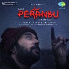 Peranbu song download masstamilan