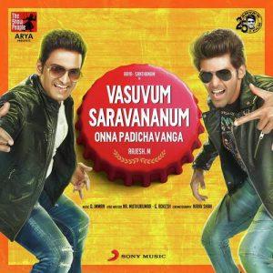 Vasuvum Saravananum Onna Padichavanga masstamilan